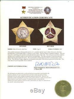 Urss Soviétique De Russie Ordre De Souvorov De 2e Classe # 2822 Withcoa De P. Mcdaniel