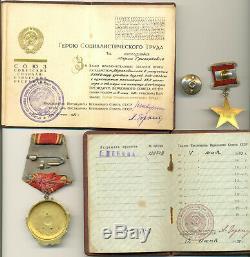 Urss Soviétique Russe Complet Groupe Documenté De Héros Du Travail Socialiste