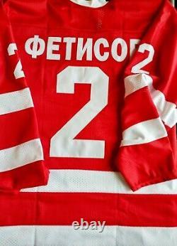 Viacheslav Fetisov #2 Urss Cccp Russian Hockey Replica Jersey Russie Brodé