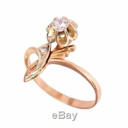 Vintage Bague Russe Bijoux Ussr Or Rose 14k 2.16g N'importe Quelle Fleur De Diamant De Taille