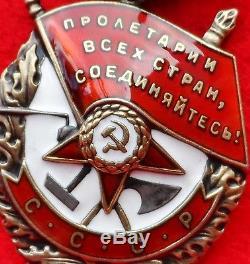 Vintage Post Ww2 Union Soviétique Russe Ordre De La Médaille De La Bannière Rouge