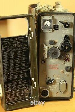 Vintage Soviétique Station De Radio Militaire Russe R-105m Nouveau De L'entrepôt