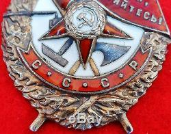 Vintage Ww2 Union Soviétique Russe Ordre De La Médaille De La Bannière Rouge Pour La Bravoure