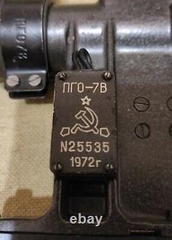 Vue Soviétique Russe Pgo-7v. Langue Source