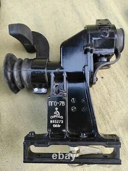 Vue Soviétique Russe Pgo-7v. Noir. Rare. Langue Source